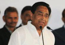 kamalnath-reaction-on-modi-government-budget-