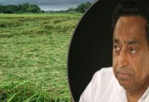 crops-destroy-from-natural-calamity-government-has-not-come-out-of-the-ministry-