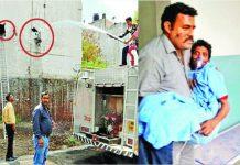 fire-in-jeevashree-hospital-in-bhopal-madhypradesh-