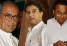 cm-kamlnath-will-take-advice-of-digvijay-on-gwalior-chambal-seat-