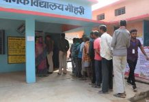 re-poll-done-in-mohri-polin-booth-of-anuppur