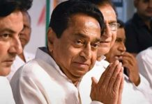 Nath-completes-1-year-as-state-president
