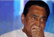 BJP-raises-questions-on-Kamal-Nath's-statement