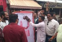 prshad-protest-against-bjp-leader
