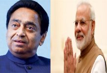 Kamal-Nath-attack-on-Modi's-last--budget