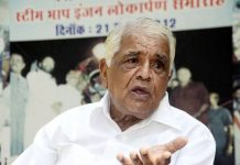 Govindpura-candidates-win-margin-to-be-reduced-gaur-claim