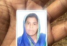 women-dead-body-found-on-hill-in-Gwalior