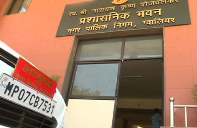 -Gwalior-Mayor-and-corporation-commissioner-can-increase-the-difficulties