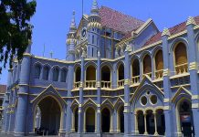Notice-to-Government-on-PIL-filed-in-HC-