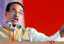 ex-cm-shivraj-attack-on-kamalnath-government-in-sehore