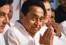 kamalnath-government-considering-cow-cess-to-fund-gaushala