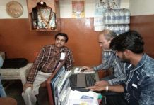 ADM-reader-kamlesh-gupta-arrested-took-bribe-of-5-thousand-in-neemuch