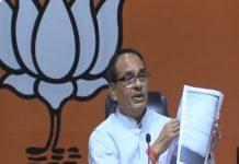 Shivraj-questions-raised-on-farmers'-debt-waiver--in-mp