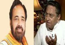 Congress-can-not-cross-the-electoral-stamp-with-cow-support