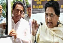 Mayawati-threatens-to-scare-Congress