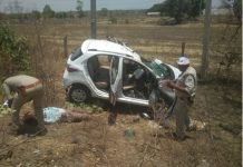two-killed-and-three-injured-in-road-accident-bhopal-mp