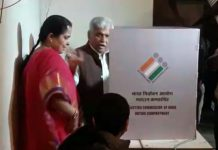 -Election-Commission-launched-probe-against-Prabhat-Jha--this-is-the-case