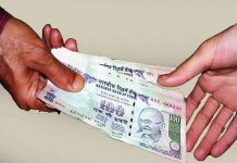 ITI-director-Ganesh-Prasad-Prajapati-arrested-while-taking-bribe