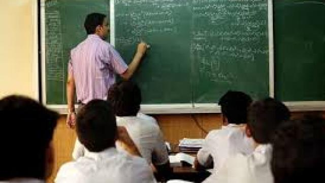 madhya-pradesh-bhopal-mp-government-will-conduct-exam-for-teachers