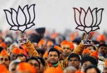 astronomer-prediction-bjp-winning-in-mp-