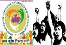 Sapaks-warns-of-agitation-given-to-Congress-on-withdrawing-cases-against-Dalits