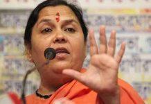 uma-bharti-will-campaigning-agaist-digvijay-in-bhopal-