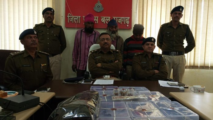 Illegal-arms-smuggling-gang-busted-three-arrested-in-rajgadh