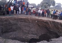 Death-of-a-laborer-due-to-Shed-well-in-sehore