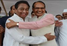 The-government-will-fulfill-this-promise-of-Shivraj