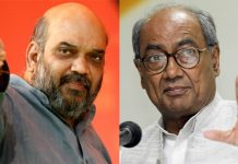 clash-between-amit-shah-and-digvijay-in-rajya-sabha
