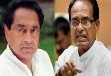 government-stop-pension-of-meesabandi-in-madhya-pradesh