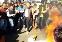bjp-portest-against-congress-in-jabalpur