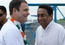 Lok-Sabha-elections--Kamal-Nath-in--Delhi-Churning-on-candidate's-selection
