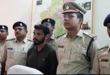 District-Panchayat-president's-son-Devendra-Chaurasia-arrested