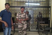 CCTV-close-of-Strong-Room-in-jabalpur