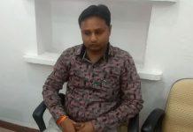 lokayukt-action-bpm-badnawar-caught-taken-bribe-in-dhar-