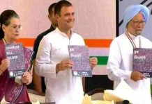 congress-manifesto-2019-rahul-gandhi-releases-manifesto-for-lok-sabha-election