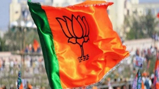bjp-will-re-start-the-recovery-of-cooperation-fund-8-crore-target-madhypradesh