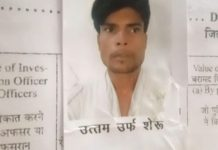 accused-absconding-from-police-station