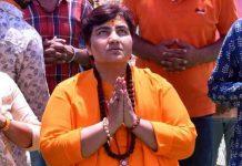 sadhvi-pragya-thakur-submit-review-petition-in-election-commission-