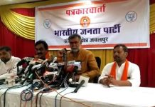 union-minister-prahlad-patel-visit-jabalpur