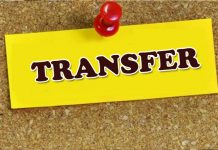 -Transfer-of-officers-in-the-school-education-department