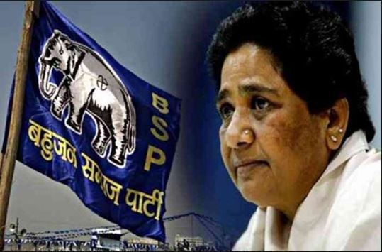 BSP's-special-focus-on-these-seats-of-MP