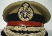 IPS-transfer-list-bhopal