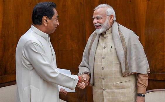 cm-kamal-nath-got-the-position-in-the-committee-headed-by-pm-modi