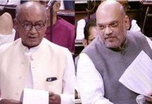 Digvijay-give-advises-Amit-Shah
