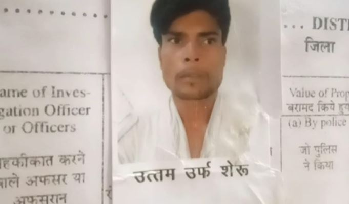 action-In-case-of-the-absconding-of-of-accused-in-jabalpur