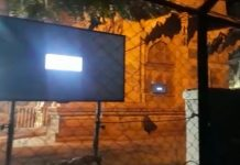CCTV-display-off-of-Strong-Room-in-gwalior-complaint-in-ec