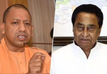 kamal-nath-says-how-safe-the-daughters-in-madhya-pradesh