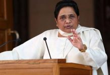 two-candidate-of-BSP-finalize-for-mp-seat-viral-on-social-media